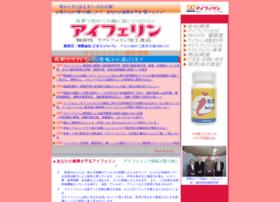 Bios-japan.co.jp thumbnail