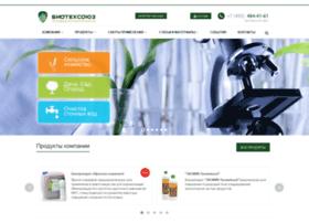 Biotechsouz.ru thumbnail