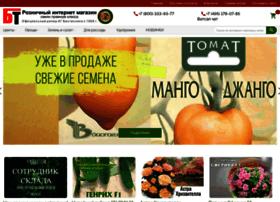 Biotexnica.ru thumbnail