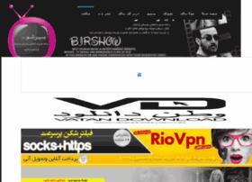 Bir-show.in thumbnail