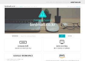 Birdmall.co.kr thumbnail