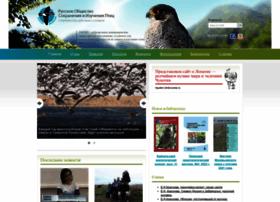 Birdsrussia.ru thumbnail