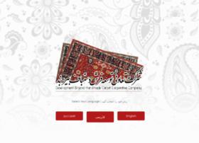 Birjandcarpet.ir thumbnail