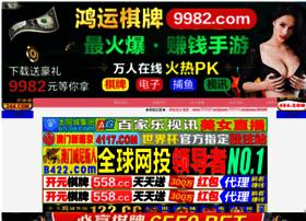 Birkenstockssandals.net thumbnail