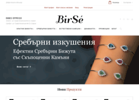 Birse.bg thumbnail