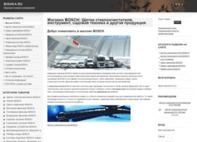 Bishka.ru thumbnail