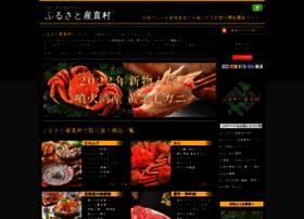 Bishoku-ichi.jp thumbnail