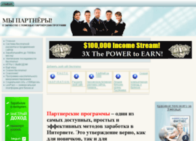 Bisnespartners.ru thumbnail
