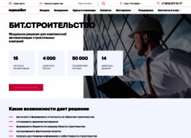 Bit-stroitelstvo.ru thumbnail
