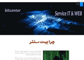 Bitcenter.ir thumbnail