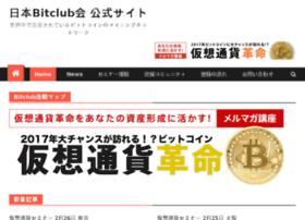 Bitclub-japan.jp thumbnail