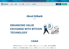 Bitcoinbank.co.jp thumbnail