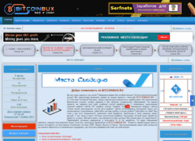 Bitcoinbux.ru thumbnail