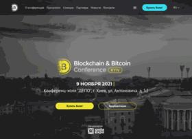 Bitcoinconf.com.ua thumbnail