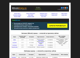 Bitcoinkrany.ru thumbnail
