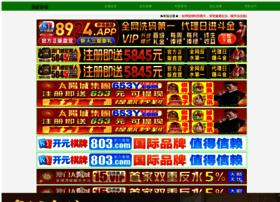Bitcoinwiki.cn thumbnail