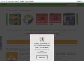 Bitkran.ru thumbnail