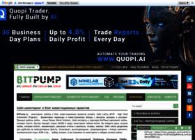 Bitpump.ru thumbnail