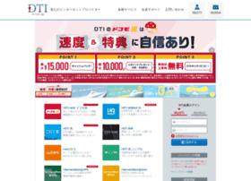 Biwa.ne.jp thumbnail