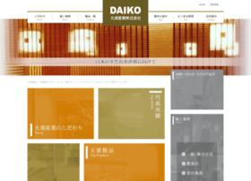 Biwako-sudare.jp thumbnail