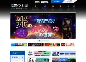 Biwako-visitors.jp thumbnail