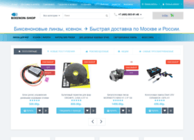 Bixenon-shop.ru thumbnail