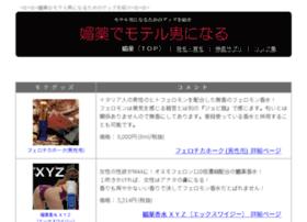 Biyakude.net thumbnail