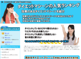 Biyoukigu.jp thumbnail