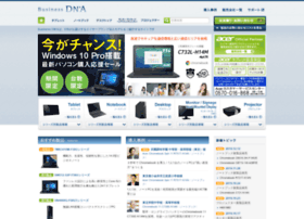 Biz-dna.jp thumbnail