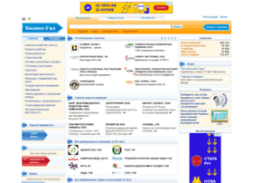 Biz-gid.ru thumbnail