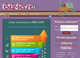 Biz-last.ru thumbnail