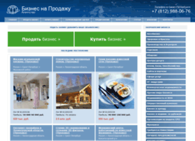 Biz-sale.ru thumbnail