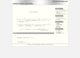 Biz-volante.co.jp thumbnail