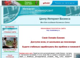 Bizakademy.ru thumbnail