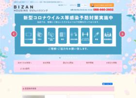 Bizan-housing.jp thumbnail
