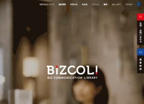 Bizcoli.jp thumbnail