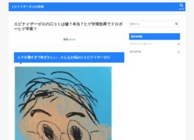 Bizkagu.jp thumbnail