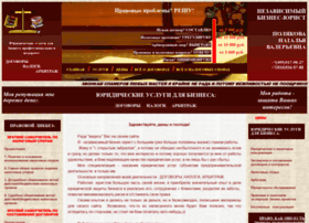 Bizkonsalt.ru thumbnail