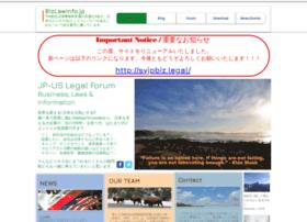 Bizlawinfo.jp thumbnail