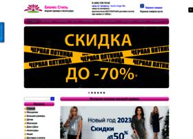 Biznes-stil.ru thumbnail