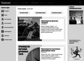 Bizneso.ru thumbnail