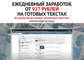 Biznesrabota.ru thumbnail