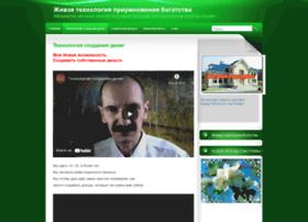 Bizness.alkanost.ru thumbnail