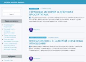Biznesuspeh21.ru thumbnail