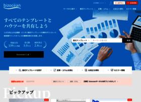 Bizocean.jp thumbnail