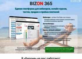 Bizon365.ru thumbnail