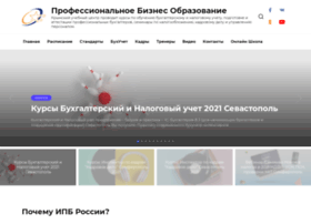 Bizprof.org thumbnail