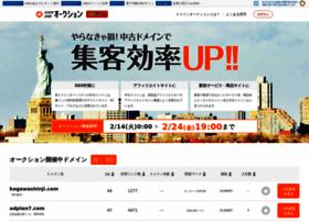 Bizseeds.net thumbnail