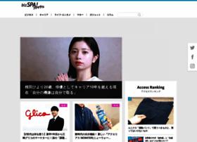 Bizspa.jp thumbnail