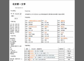 Bj1.cn thumbnail